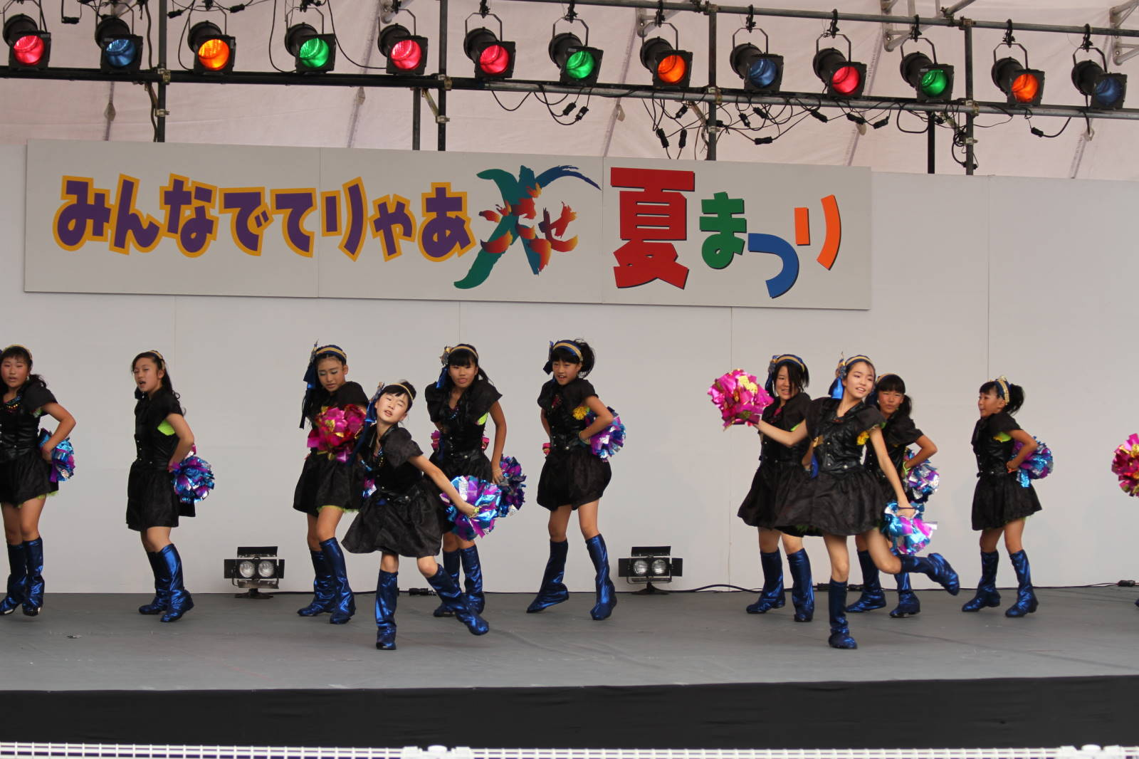 M-style LOVE♡BZ 29
