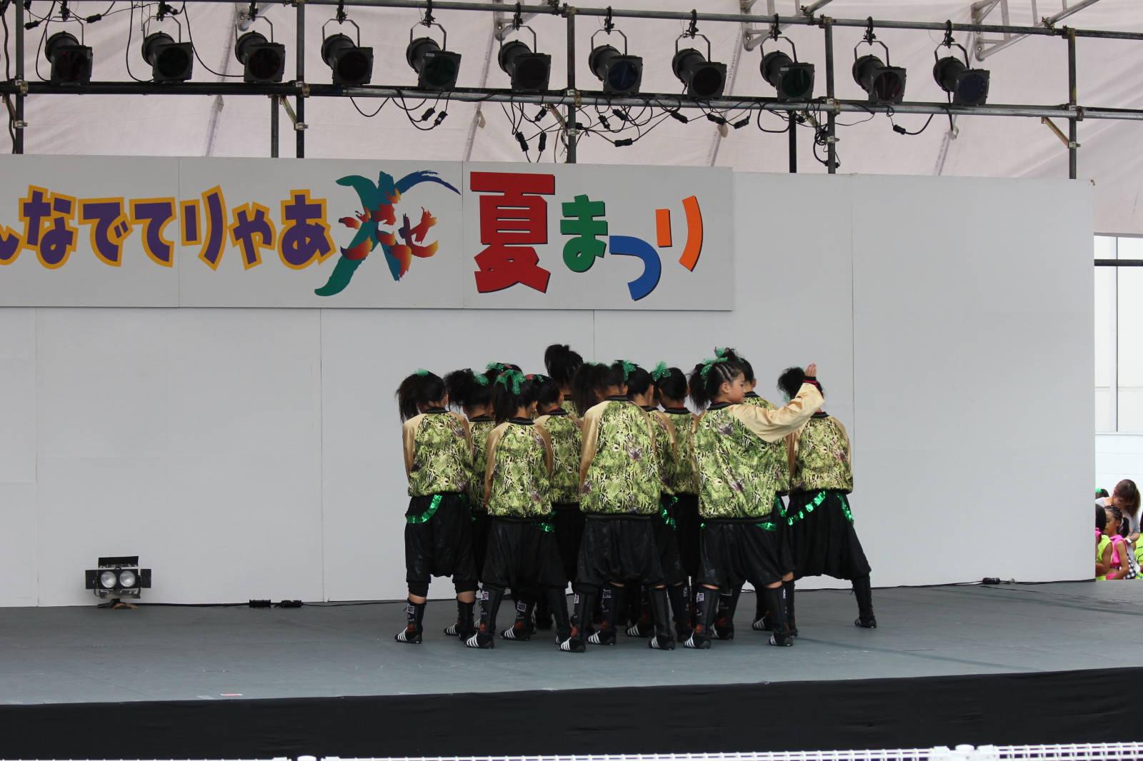 D-TRUE 〜Jr.〜 2