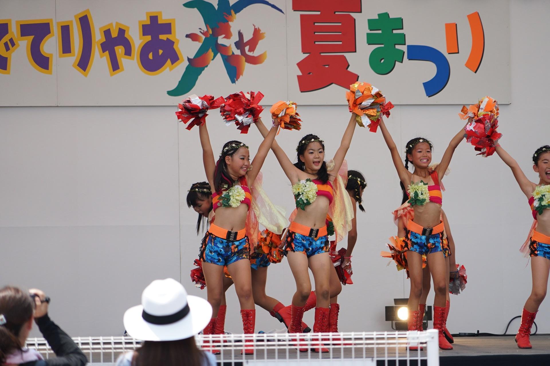Rutile☆ 12