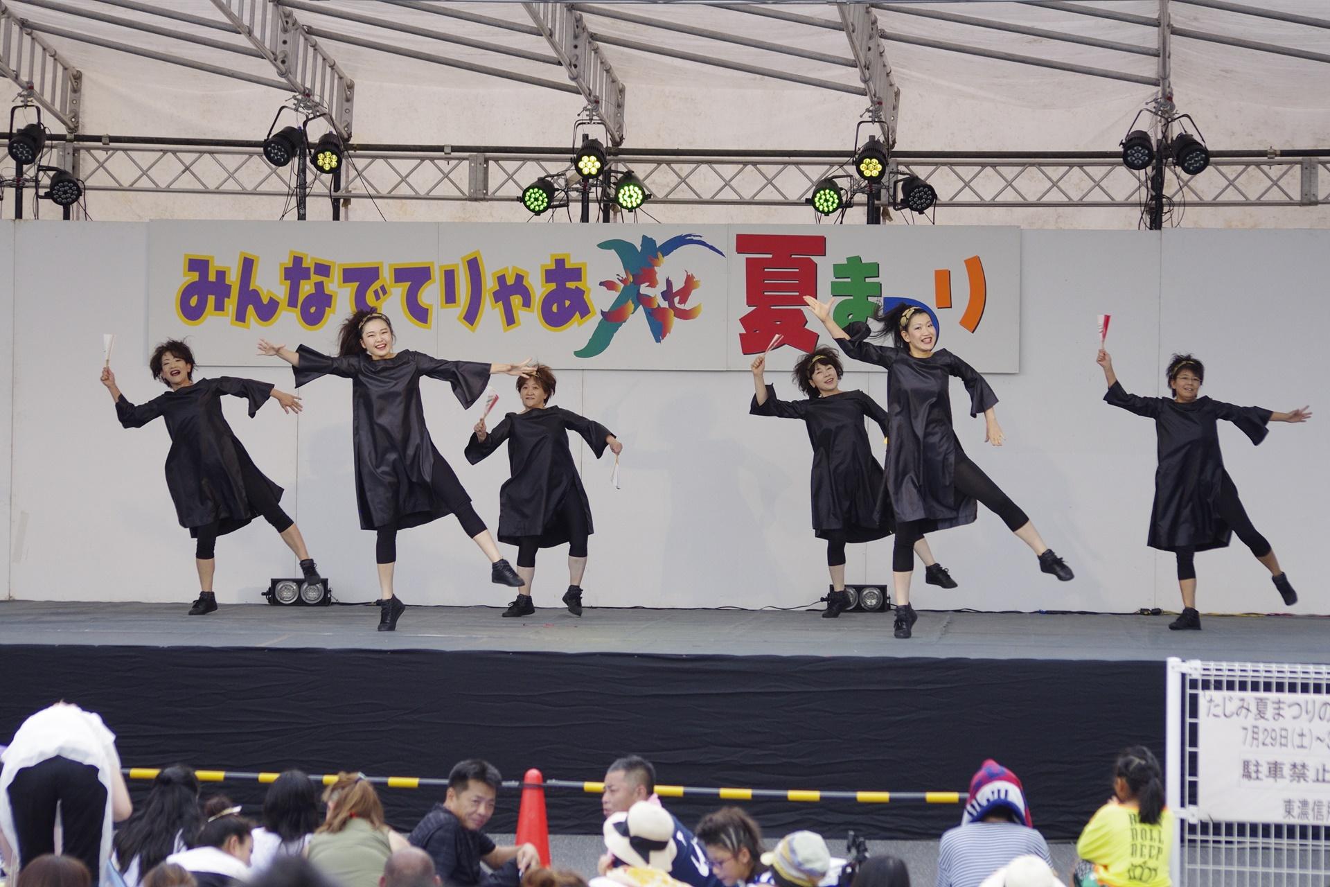 ダンシング・アベニュー�M� 41