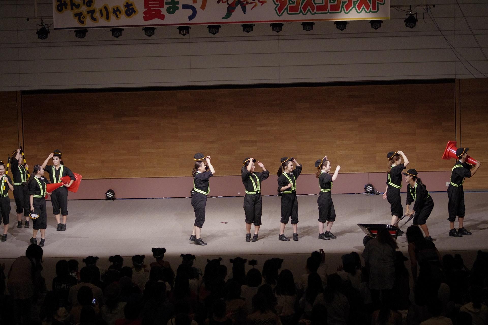 Wai・ワイ・Y 134