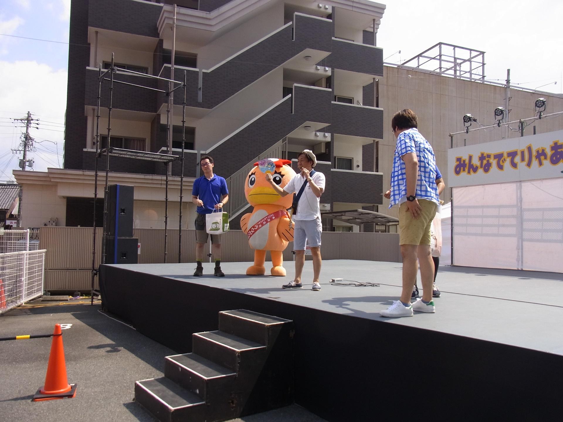 ステージイベント 6
