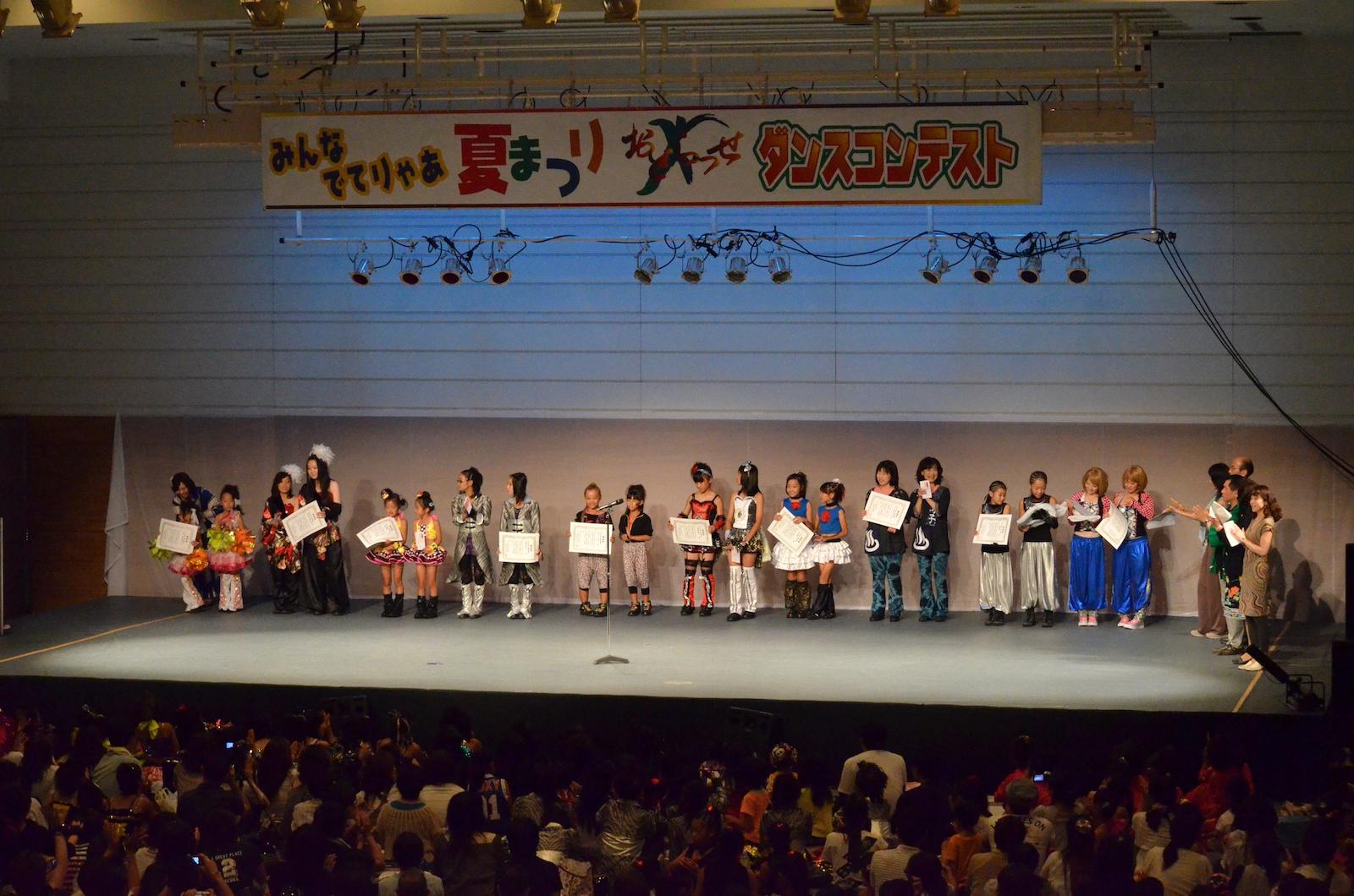 おどらっせ 表彰式〜フィナーレ 25