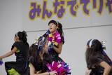M-style LOVE♡BZ 32