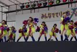 M-style LOVE♡BZ 58
