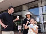 2010たじみ夏まつり写真集 3