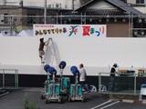 2010たじみ夏まつり写真集 29