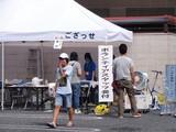 2010たじみ夏まつり写真集 43