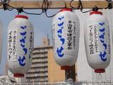 2010たじみ夏まつり写真集 57