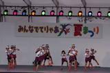 D-TRUE ミニーズ 5
