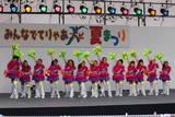 M-style Rutile☆ 3