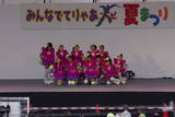 M-style Rutile☆ 7