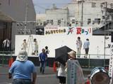 2010たじみ夏まつり写真集 103