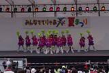 M-style Rutile☆ 26