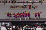 M-style Rutile☆ 27