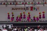 M-style Rutile☆ 28