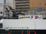 2010たじみ夏まつり写真集 109