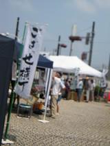 2010たじみ夏まつり写真集 114