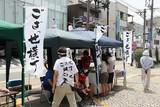 2010たじみ夏まつり写真集 122
