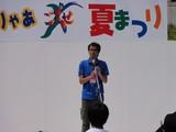2010たじみ夏まつり写真集 131