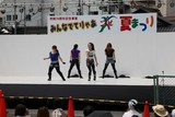 2010たじみ夏まつり写真集 143