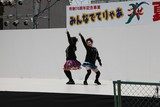2010たじみ夏まつり写真集 153