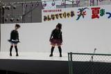 2010たじみ夏まつり写真集 157