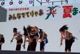 2010たじみ夏まつり写真集 183