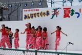 2010たじみ夏まつり写真集 207