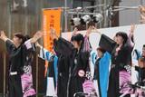 2010たじみ夏まつり写真集 243