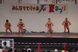 マッチョダンサーズ 5