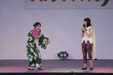 香瑠鼓さんオンステージ 1