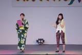 香瑠鼓さんオンステージ 2
