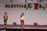 香瑠鼓さんオンステージ 3
