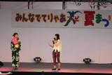 香瑠鼓さんオンステージ 5