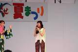 香瑠鼓さんオンステージ 6