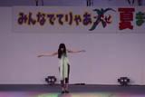香瑠鼓さんオンステージ 27