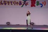 香瑠鼓さんオンステージ 28