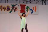 香瑠鼓さんオンステージ 38
