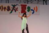 香瑠鼓さんオンステージ 39