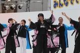 2010たじみ夏まつり写真集 255