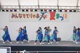D-TRUE〜Jr.〜 6