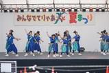 D-TRUE〜Jr.〜 8