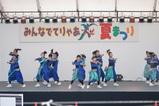 D-TRUE〜Jr.〜 9