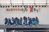 D-TRUE〜Jr.〜 23