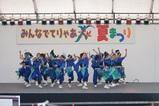 D-TRUE〜Jr.〜 24
