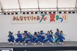 D-TRUE〜Jr.〜 27