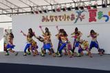 LOVE ♡ BZ 7