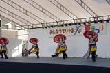 ダンシングアベニューM 4