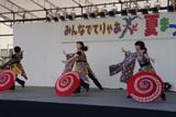 ダンシングアベニューM 15